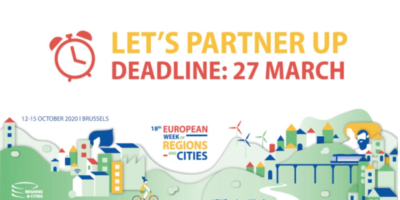 Campagne pour devenir partenaire de la Semaine européenne des régions et des villes 2020