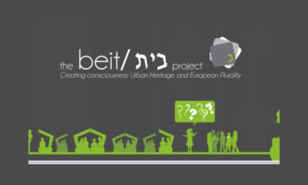 The Beit Project – 2018