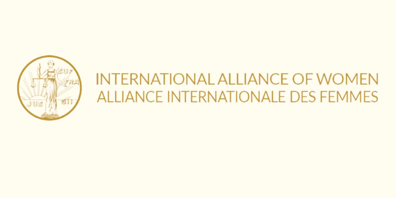 Evénement international : célébration du 25ème anniversaire de la Conférence mondiale sur les droits des femmes (Beijing)