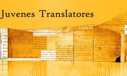 L'inscription au concours des jeunes traducteurs de l'UE est ouverte!